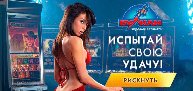 Что значит играть в русскую рулетку