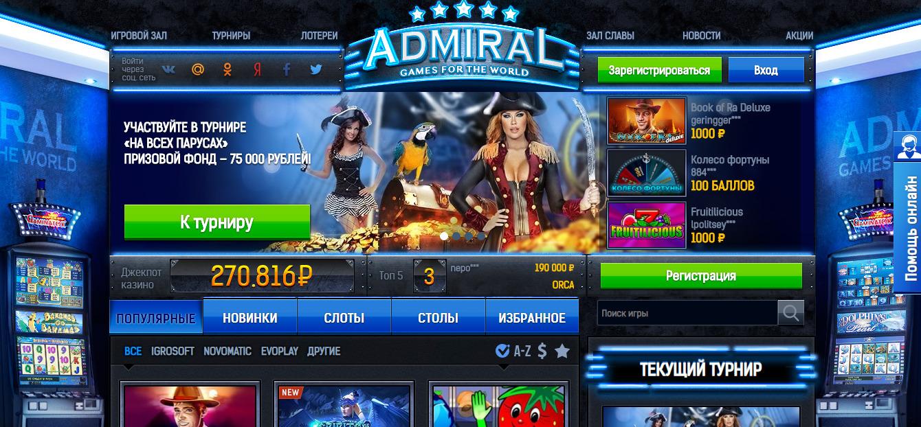 Игровые автоматы манки скачать бесплатно