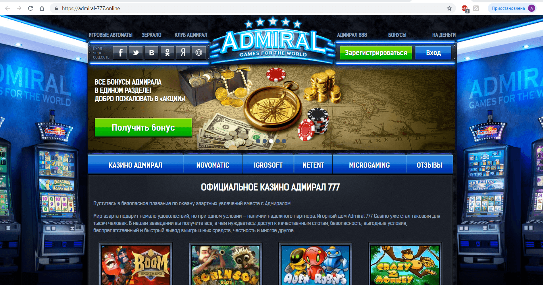 Проверка key games casino