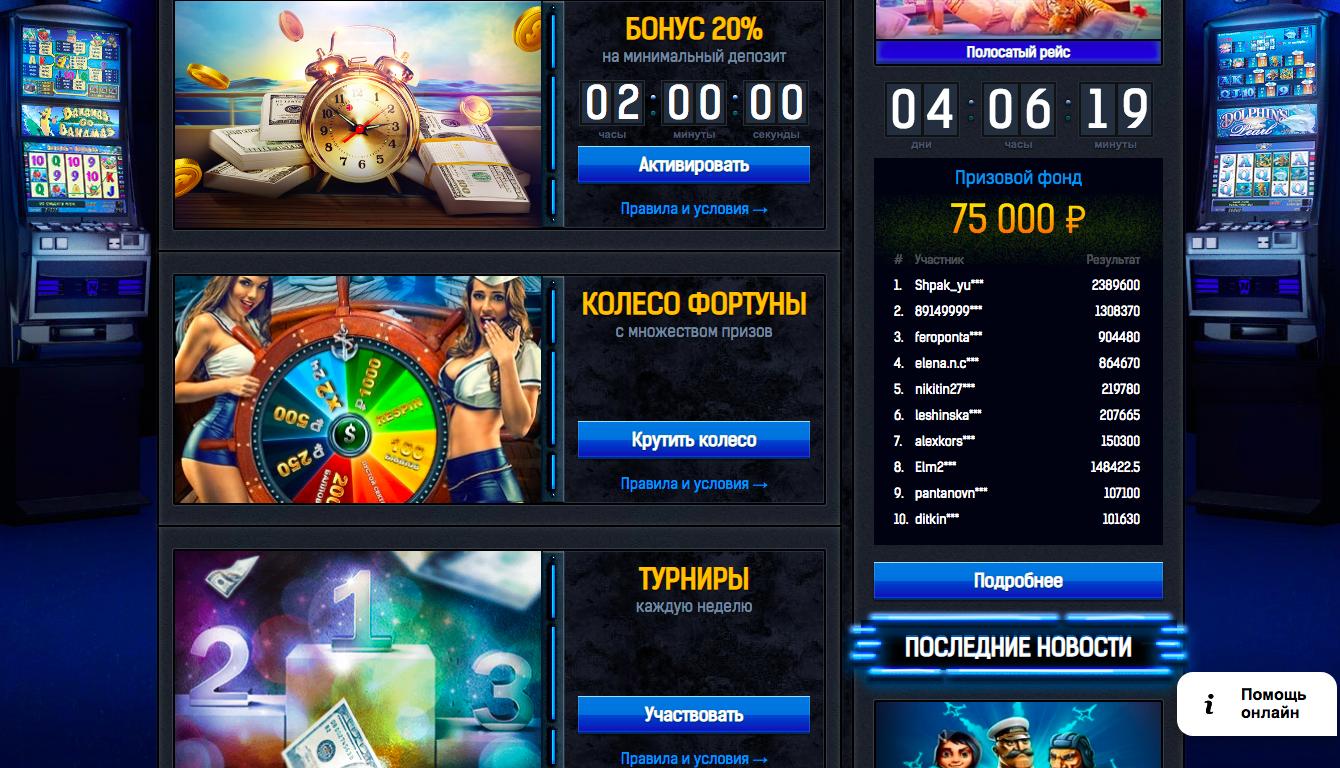 игровые автоматы без регистраций бесплатно в хорошем качестве скалолаз