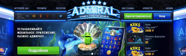 Игровые автоматы бесплатно и без регистрации самые новые онлайн играть в покер на костях