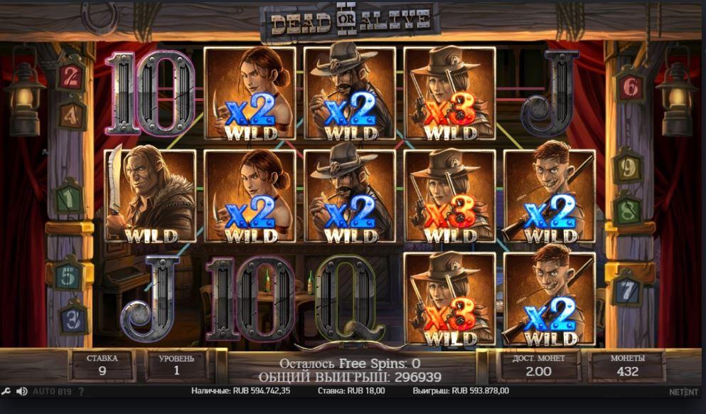 Как избавиться от игры казино вулкан winning big online casino