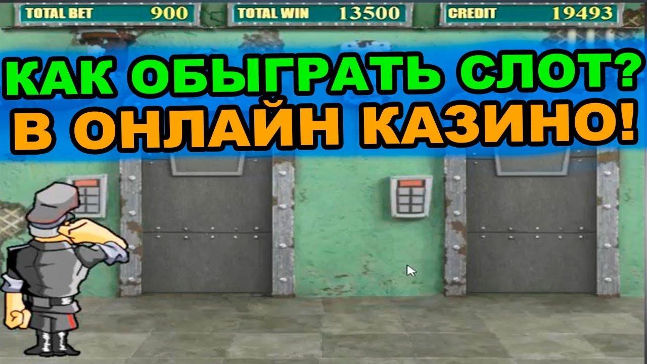 поговорки про игровые автоматы