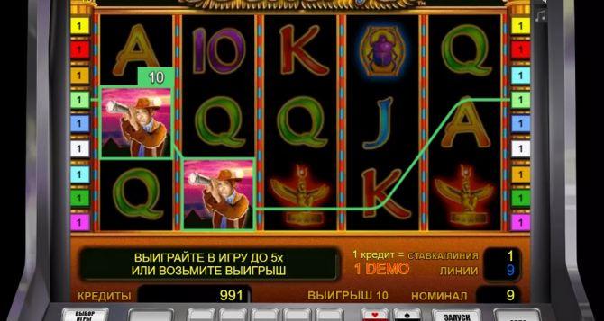 Игровые автоматы играть бесплатно без регистрации грибы лицензирование игровые автоматы на деньги