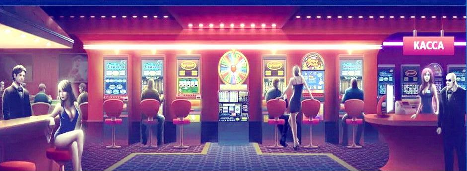 Как избавиться от казино вулкана как играть в карты до завала
