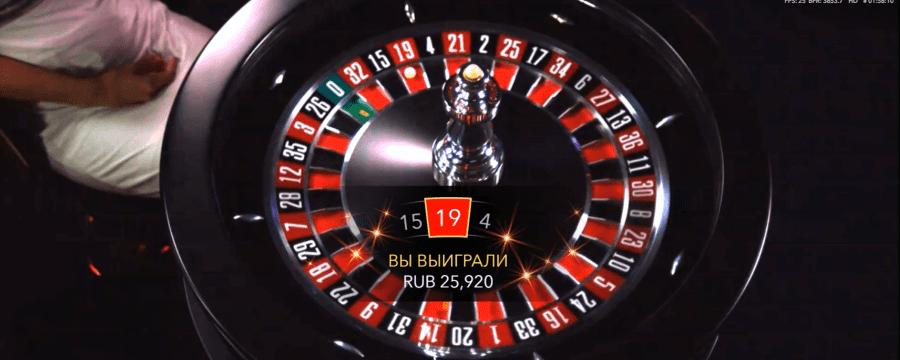 До какого момента казино дает играть по мартенгейлу