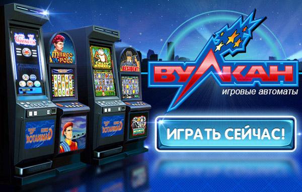 Игровые автоматы играть с бездепозитным бонусом игровой автомат резидент 2 играть бесплатно без регистрации без скачивания
