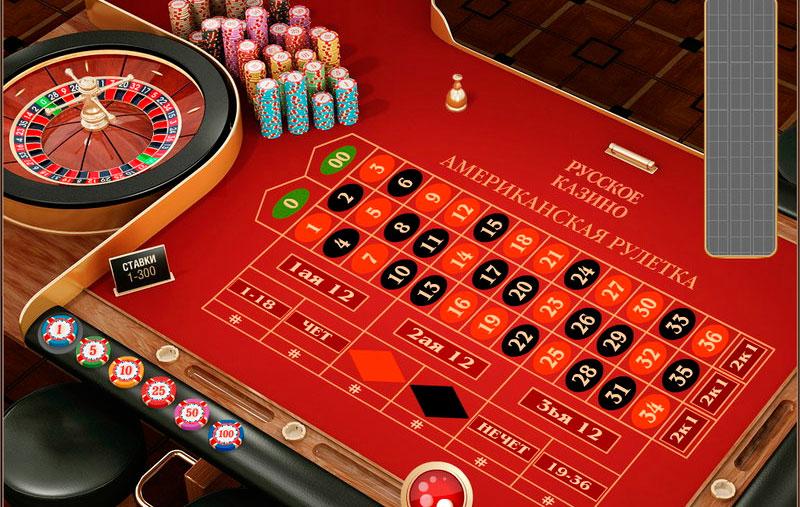 как избавиться от игры казино вулкан