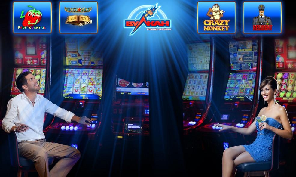 Играть бесплатно и без регистрации в игровые автоматы пиги банг
